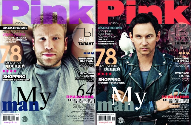 pink-november-two-covers