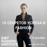 10-fashion-secrets