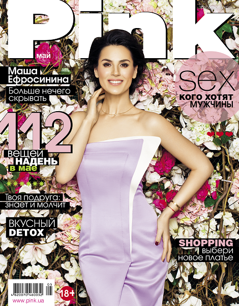 cover5(131)