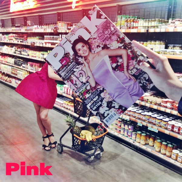 pink-cover-backstage-freimut-7