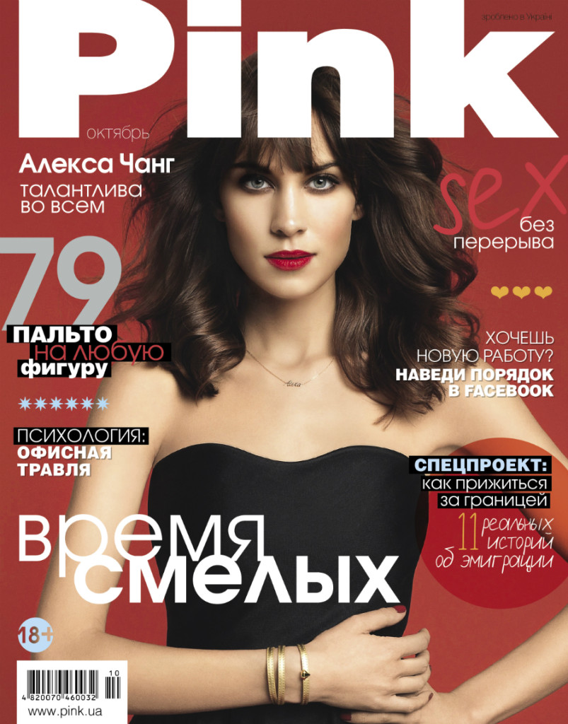 cover-oct