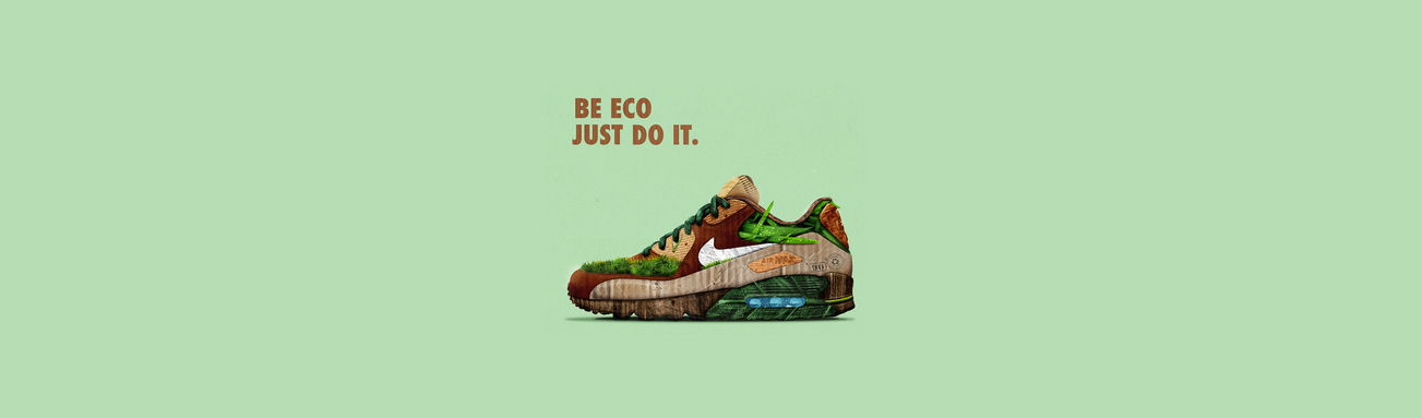 Nike становятся eco-friendly