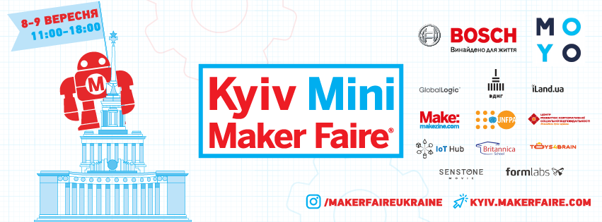 Kyiv Maker Faire: спасем планету и жизнь